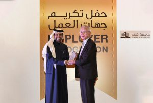 Qatar University recognize Chiyoda Almana's collaboration and support