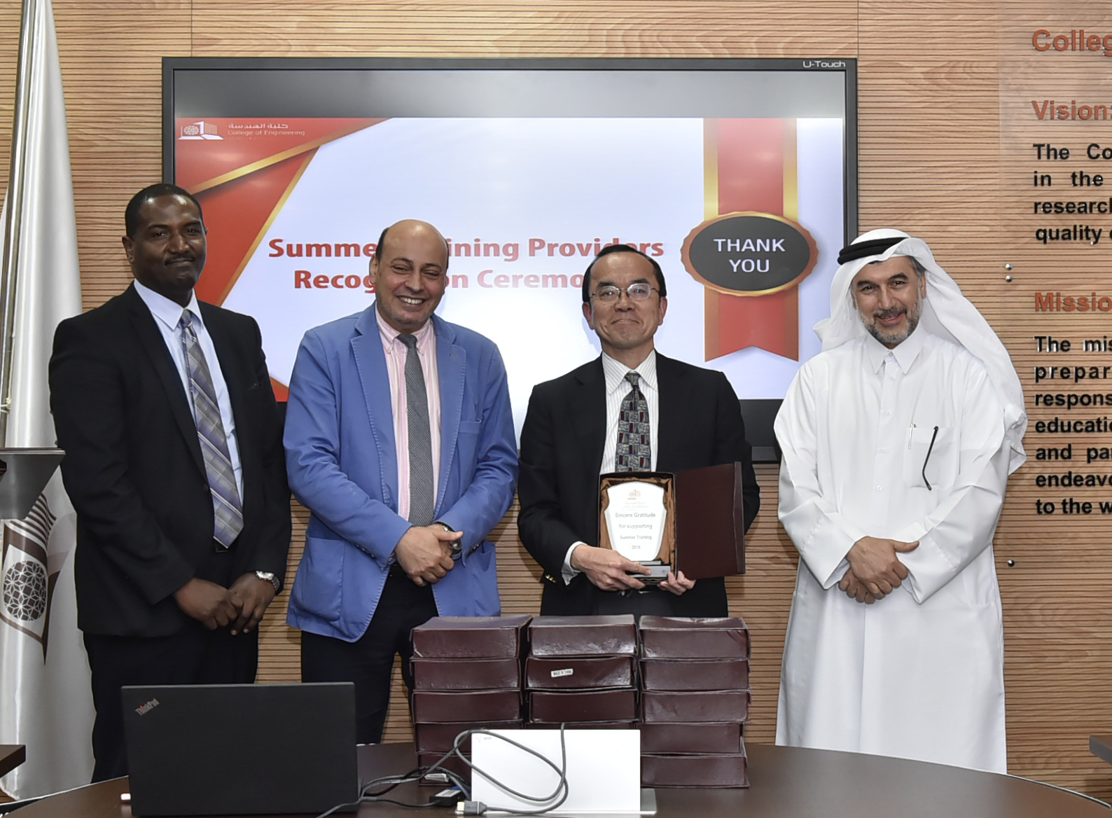 Chiyoda Almana recognition during the Thank You event organized by Qatar University, College of Engineering