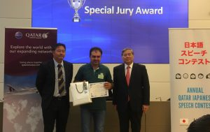 Chiyoda Almana sponsors the 11th Japanese Speech Contest