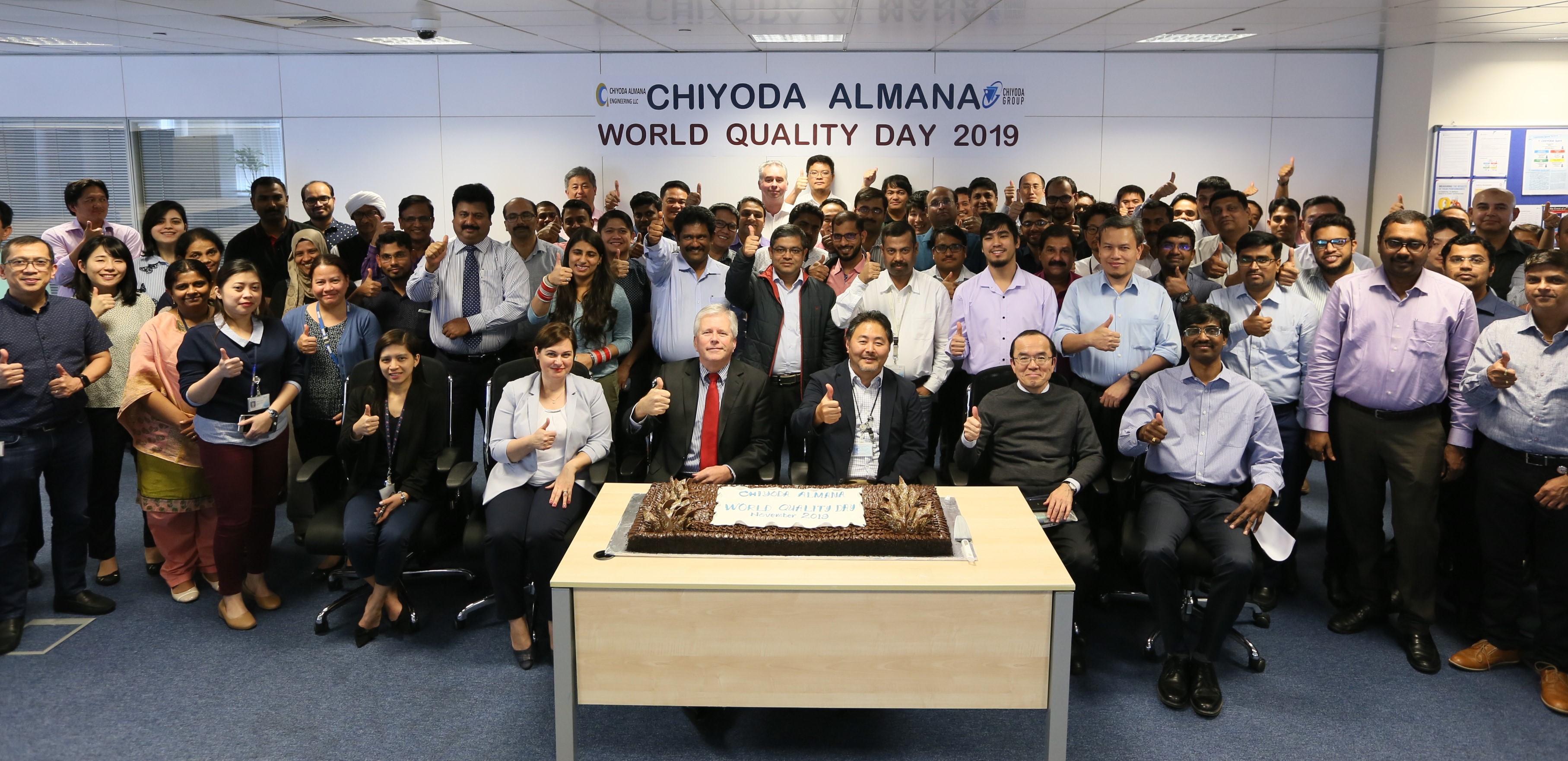 Chiyoda Almana Celebrates the International Quality Day